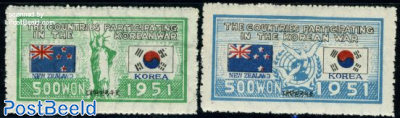 UNO War support, New Zealand 2v