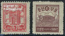 National symbols 2v