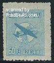Domestic airmail 1v