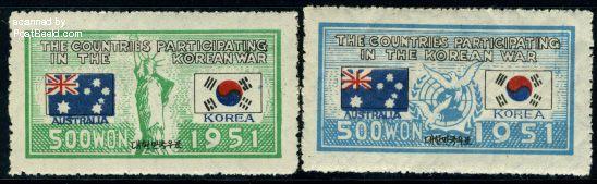 UNO War support, Australia 2v